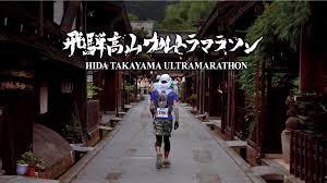 Hida Takayama Ultramarathon