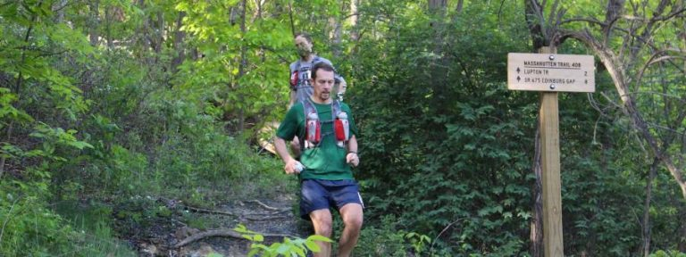Massanutten Mountain Trails 100 Ultramarathon