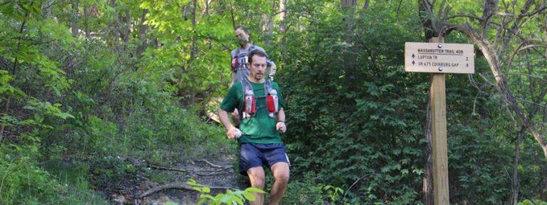 Massanutten Mountain Trails 100 Ultramarathon