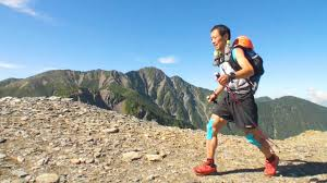 Trans Japan Alps Race Ultra