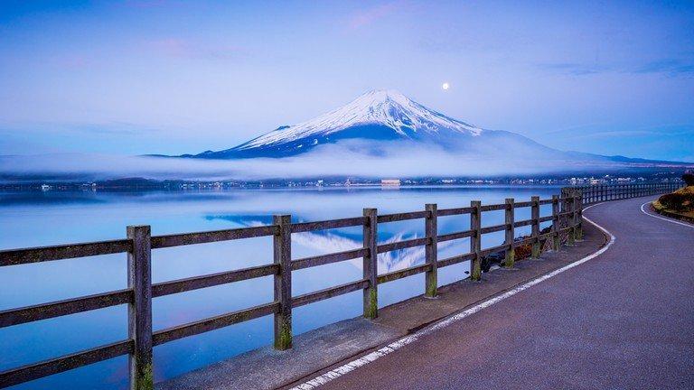Ultra Trail Mt Fuji Ultraramarathon